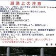 釜石ツアー(8月)