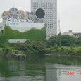 大岡川河口