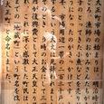久礼大正市場(2006年9月)