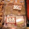 釧路和商市場2007年10月